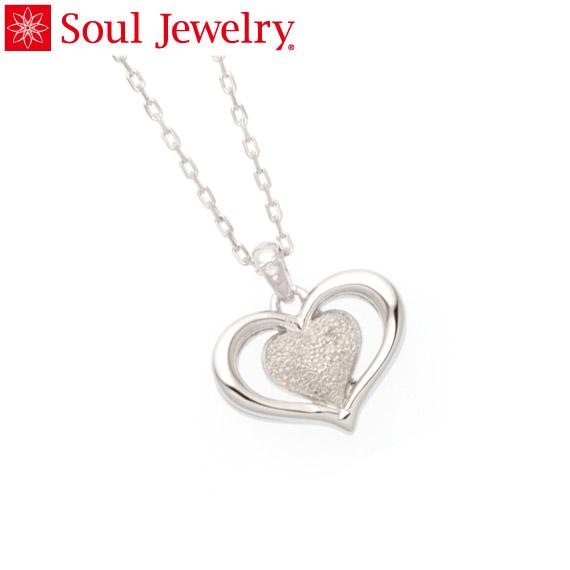 遺骨ペンダント Soul Jewelry ハートII Pt900 プラチナ 『ダイヤモンド』 (予定納期約4週間)