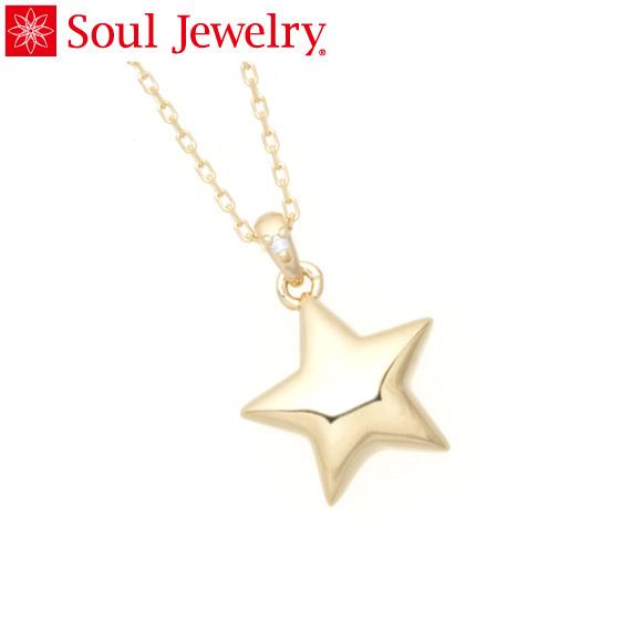遺骨ペンダント Soul Jewelry スター K18 イエローゴールド 『ダイヤモンド』 (予定納期約4週間)