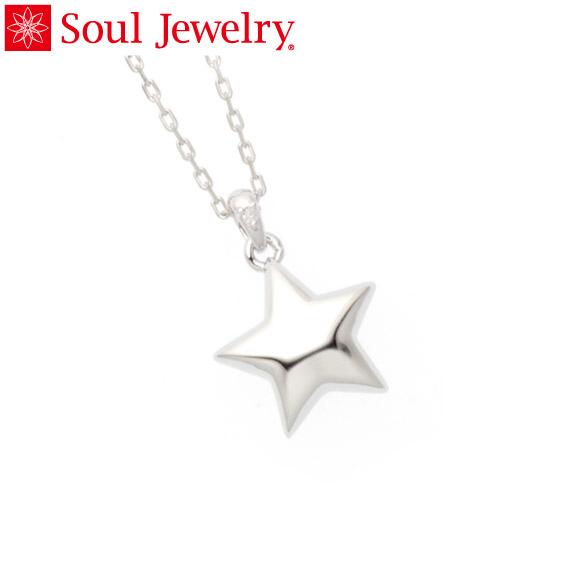 遺骨ペンダント Soul Jewelry スター K18 ホワイトゴールド 『ダイヤモンド』 (予定納期約4週間)