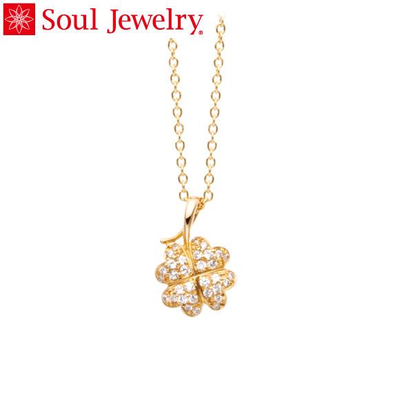 遺骨ペンダント Soul Jewelry パヴェ クローバー K18 イエローゴールド (予定納期約4週間・代引のご注文は不可)