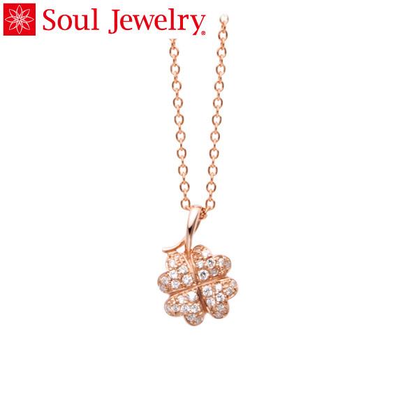 遺骨ペンダント Soul Jewelry パヴェ クローバー K18 ローズゴールド (予定納期約4週間・代引のご注文は不可)
