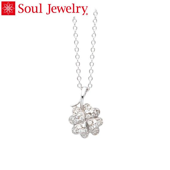 遺骨ペンダント Soul Jewelry パヴェ クローバー Pt900 プラチナ (予定納期約4週間・代引のご注文は不可)