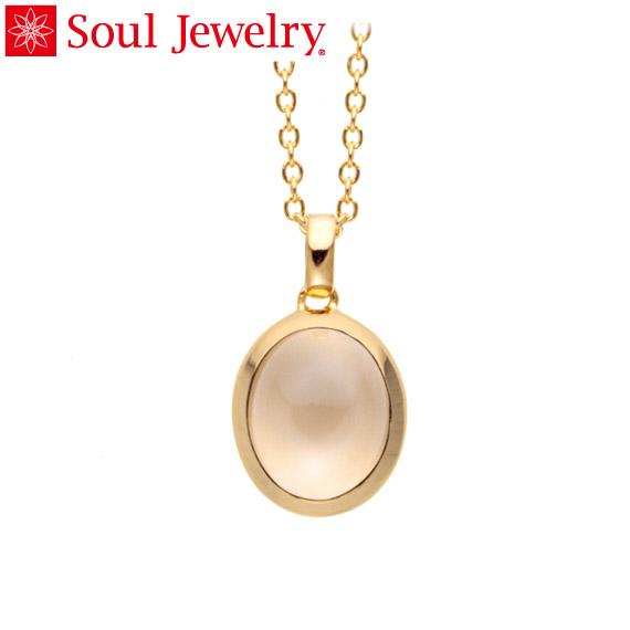 遺骨ペンダント Soul Jewelry ムーンストーン オーバル K18 イエローゴールド (予定納期約4週間・代引のご注文は不可)