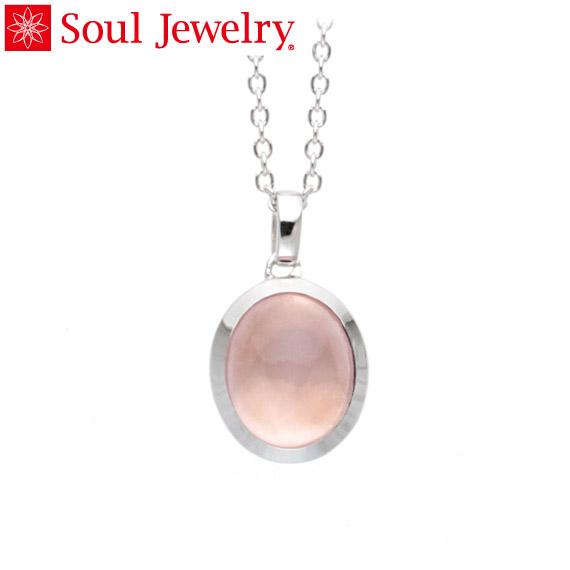 遺骨ペンダント Soul Jewelry ローズクォーツ オーバル K18 ホワイトゴールド (予定納期約4週間・代引のご注文は不可)