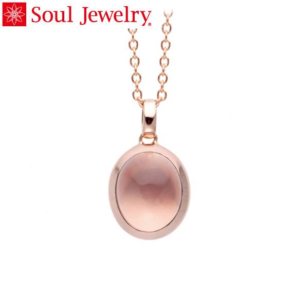 遺骨ペンダント Soul Jewelry ローズクォーツ オーバル K18 ローズゴールド (予定納期約4週間・代引のご注文は不可)