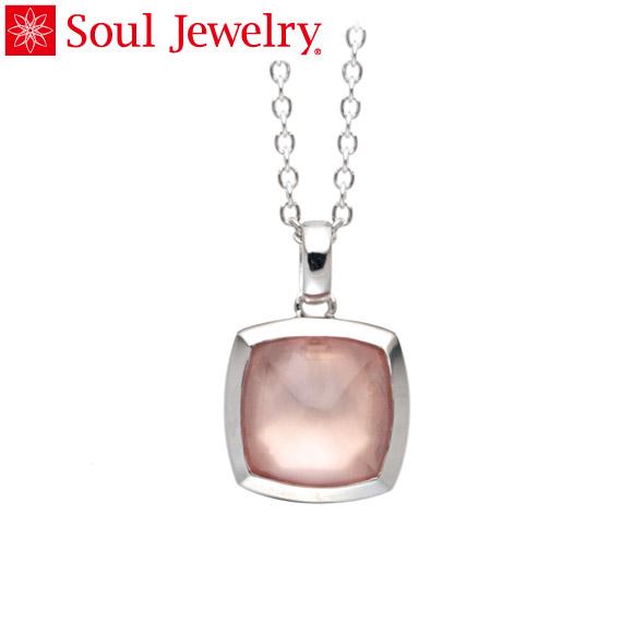 遺骨ペンダント Soul Jewelry ローズクォーツ ピラミッド K18 ホワイトゴールド (予定納期約4週間・代引のご注文は不可)