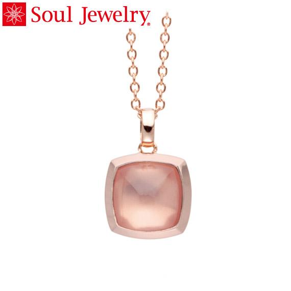 遺骨ペンダント Soul Jewelry ローズクォーツ ピラミッド K18 ローズゴールド (予定納期約4週間・代引のご注文は不可)