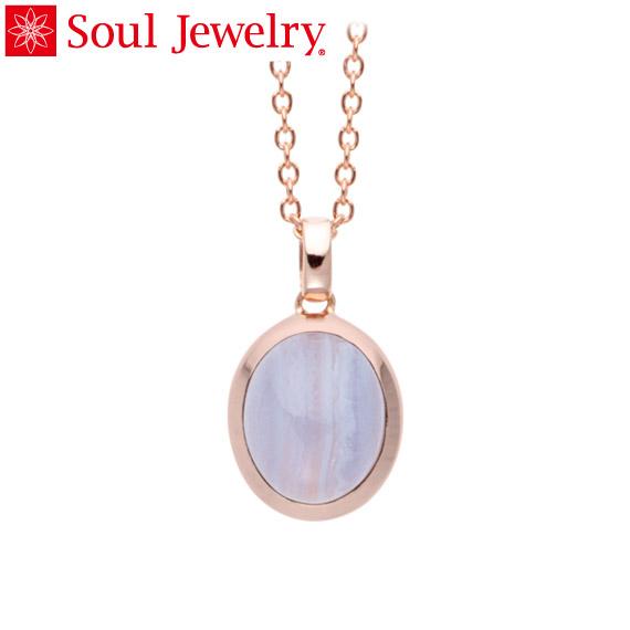 遺骨ペンダント Soul Jewelry ブルーレース オーバル K18 ローズゴールド (予定納期約4週間・代引のご注文は不可)
