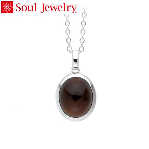 遺骨ペンダント Soul Jewelry スモーキークォーツ オーバル Pt900 プラチナ (予定納期約4週間・代引のご注文は不可)