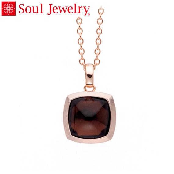 遺骨ペンダント Soul Jewelry スモーキークォーツ ピラミッド K18 ローズゴールド (予定納期約4週間・代引のご注文は不可)