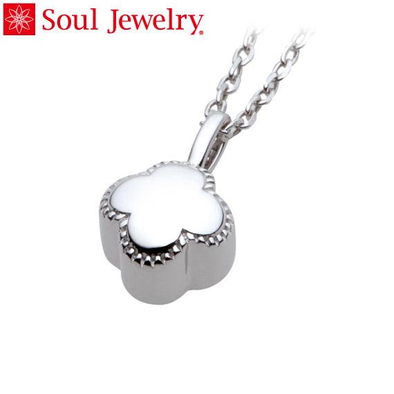遺骨ペンダント Soul Jewelry プチフラワー シルバー925