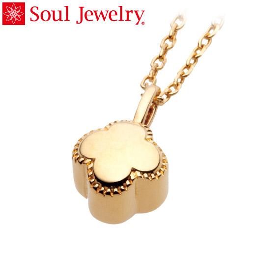 遺骨ペンダント Soul Jewelry プチフラワー K18 イエローゴールド (予定納期約4週間・代引のご注文は不可)