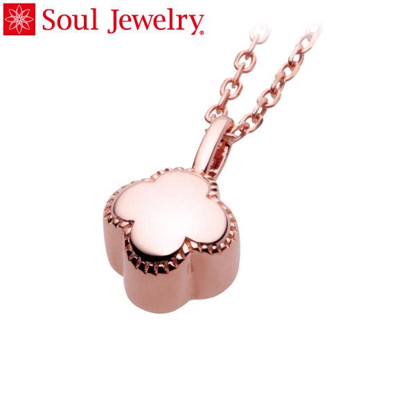 遺骨ペンダント Soul Jewelry プチフラワー K18 ローズゴールド (予定納期約4週間・代引のご注文は不可)