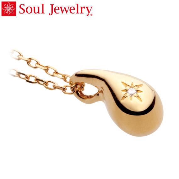 遺骨ペンダント Soul Jewelry ドロップ K18 イエローゴールド・ダイヤモンド (予定納期約4週間・代引のご注文は不可)