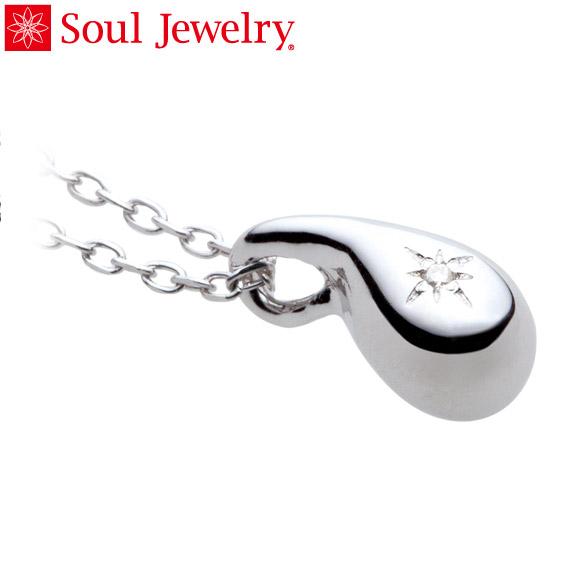 遺骨ペンダント Soul Jewelry ドロップ K18 ホワイトゴールド・ダイヤモンド (予定納期約4週間・代引のご注文は不可)