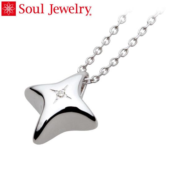 遺骨ペンダント Soul Jewelry スタイリッシュクロス シルバー925・ダイヤモンド