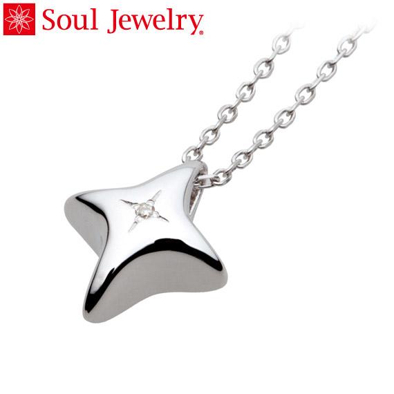遺骨ペンダント Soul Jewelry スタイリッシュクロス K18 ホワイトゴールド・ダイヤモンド (予定納期約4週間・代引のご注文は不可)