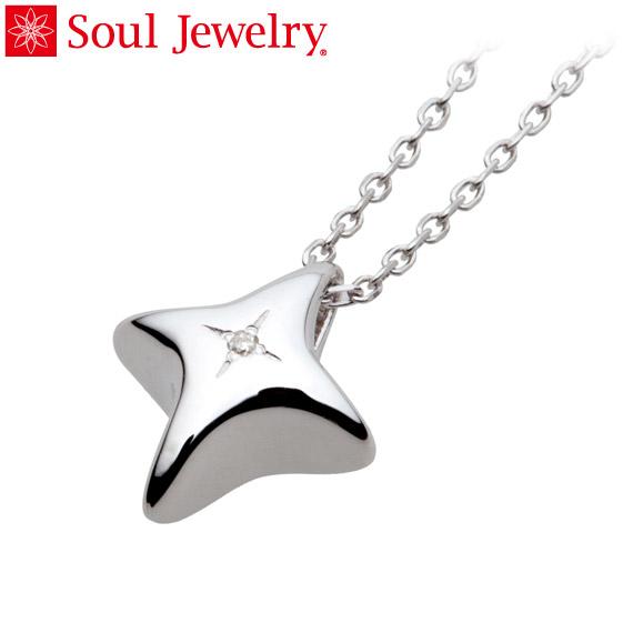 遺骨ペンダント Soul Jewelry スタイリッシュクロス Pt900 プラチナ・ダイヤモンド (予定納期約4週間・代引のご注文は不可)