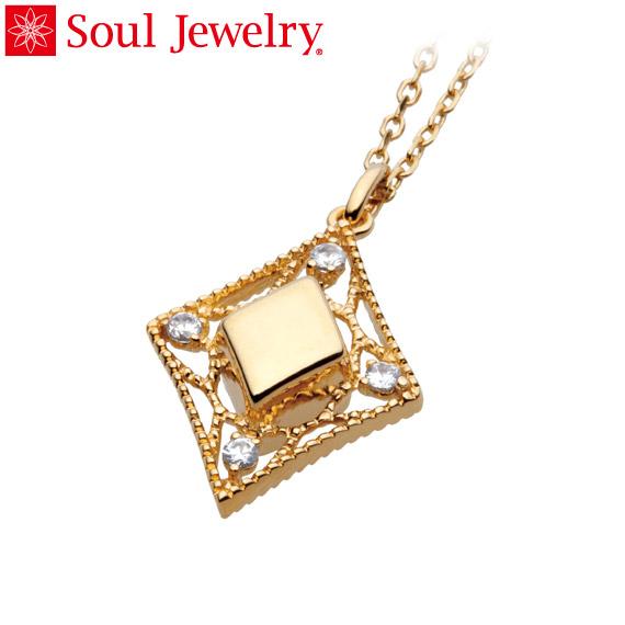遺骨ペンダント Soul Jewelry エレガントレース K18 イエローゴールド・ダイヤモンド (予定納期約4週間・代引のご注文は不可)