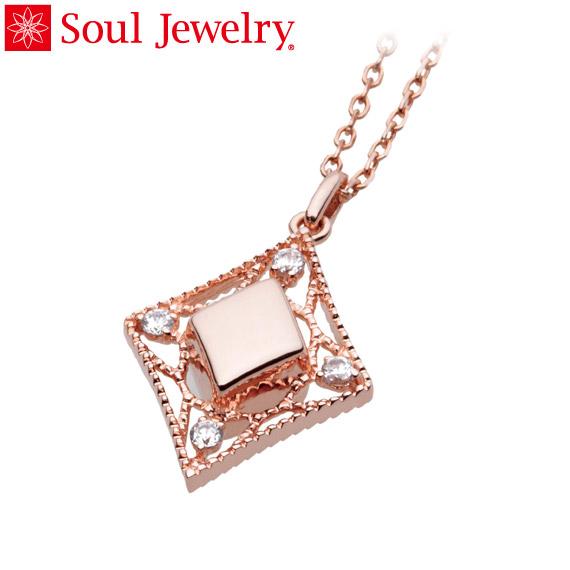 遺骨ペンダント Soul Jewelry エレガントレース K18 ローズゴールド・ダイヤモンド (予定納期約4週間・代引のご注文は不可)