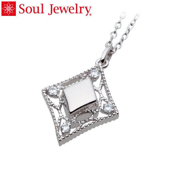 遺骨ペンダント Soul Jewelry エレガントレース Pt900 プラチナ・ダイヤモンド (予定納期約4週間・代引のご注文は不可)