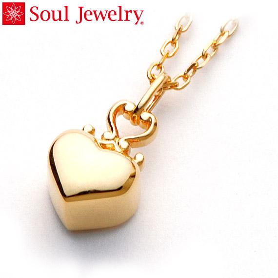 遺骨ペンダント Soul Jewelry クラウンハート K18 イエローゴールド (予定納期約4週間・代引のご注文は不可)