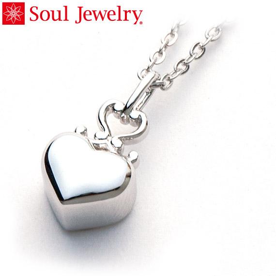 遺骨ペンダント Soul Jewelry クラウンハート Pt900 プラチナ (予定納期約4週間・代引のご注文は不可)