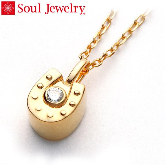 遺骨ペンダント Soul Jewelry ホースシュー K18 イエローゴールド・ダイヤモンド (予定納期約4週間・代引のご注文は不可)