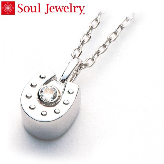 遺骨ペンダント Soul Jewelry ホースシュー K18 ホワイトゴールド・ダイヤモンド (予定納期約4週間・代引のご注文は不可)