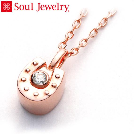 遺骨ペンダント Soul Jewelry ホースシュー K18 ローズゴールド・ダイヤモンド (予定納期約4週間・代引のご注文は不可)