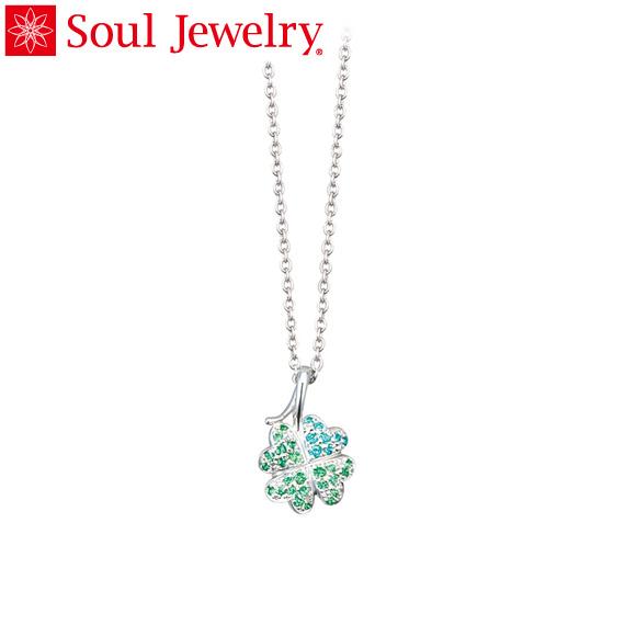 遺骨ペンダント Soul Jewelry パヴェクローバー Made with SWAROVSKI ZIRCONIA シルバー925