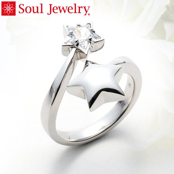 遺骨アクセサリー Soul Jewelry リング スター 遺骨を納めて身につけられる指輪 シルバー925