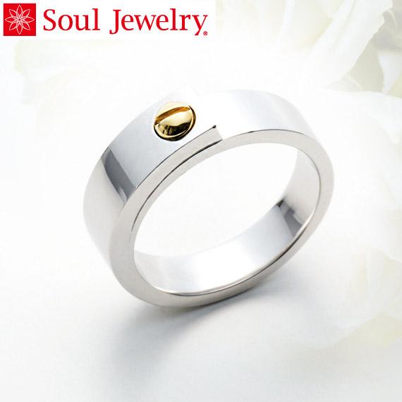 刻印ができる遺骨アクセサリー Soul Jewelry リング クリップ 遺骨を納めて身につけられる指輪 シルバー925