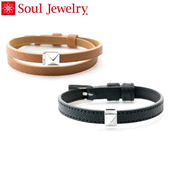 遺骨アクセサリー Soul Jewelry ブレスレット リストブレス 【ピッコロ】 Pt900 プラチナ 2つのベルトから選べます