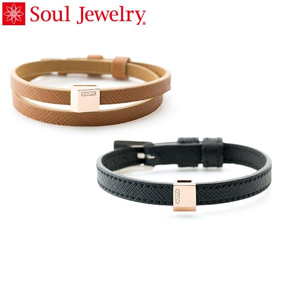 遺骨アクセサリー Soul Jewelry ブレスレット リストブレス 【ルーチェ】 K18 ローズゴールド 2つのベルトから選べます