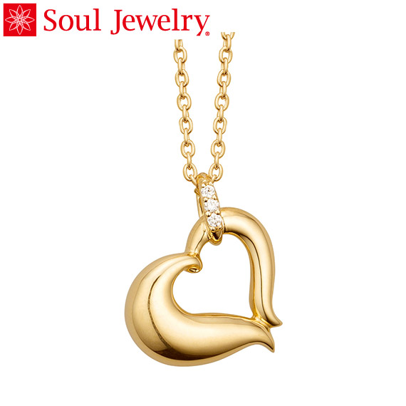 遺骨ペンダント Soul Jewelry プチオープンハート K18 イエローゴールド