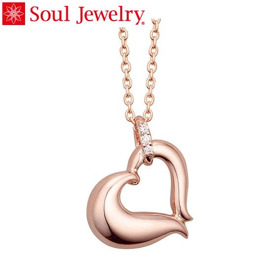 遺骨ペンダント Soul Jewelry プチオープンハート K18 ローズゴールド