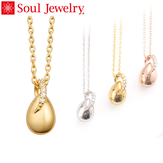 遺骨ペンダント Soul Jewelry ウフ・ミニョン K18 イエローゴールド