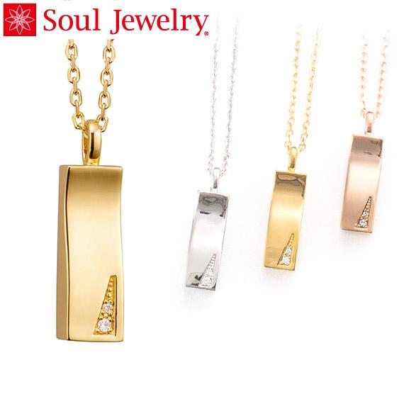 遺骨ペンダント Soul Jewelry プリエ K18 イエローゴールド