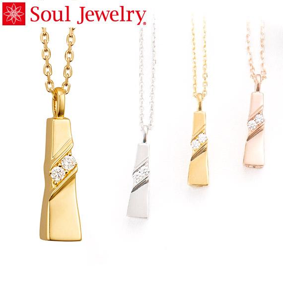 遺骨ペンダント Soul Jewelry ノーブル K18 イエローゴールド