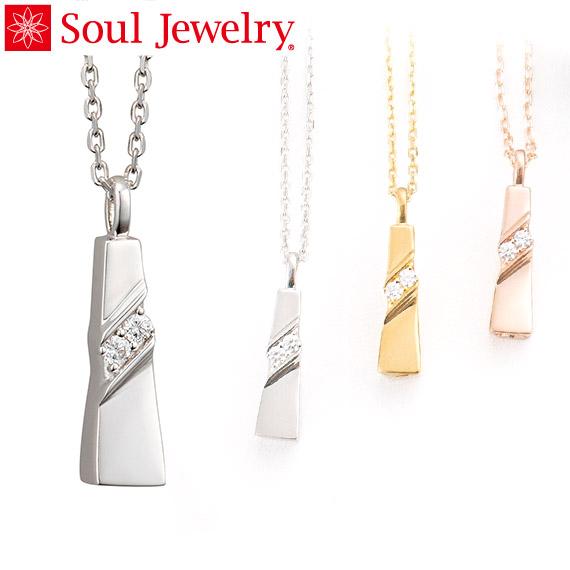 遺骨ペンダント Soul Jewelry ノーブル K18 ホワイトゴールド