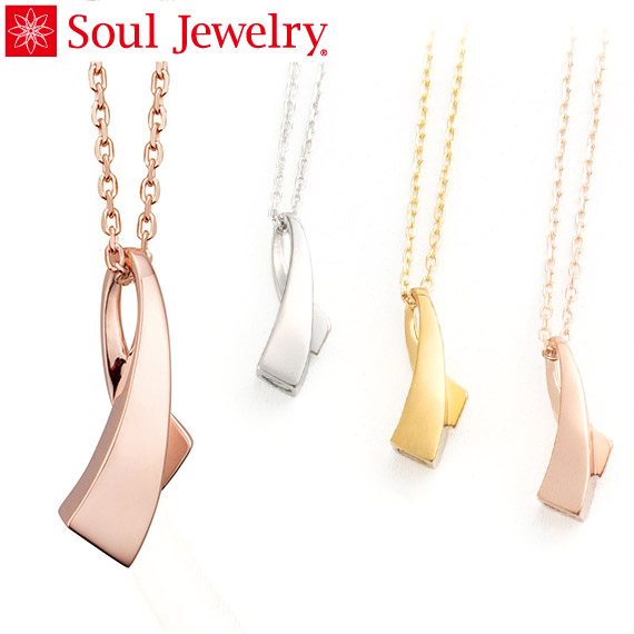 遺骨ペンダント Soul Jewelry アノー K18 ローズゴールド