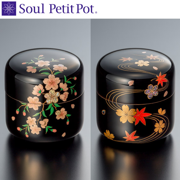 【送料無料】【Soul PetitPot ソウル プチポット】ゆとり 黒漆 ミニ骨壺 【ミニ骨壷】【手元供養】