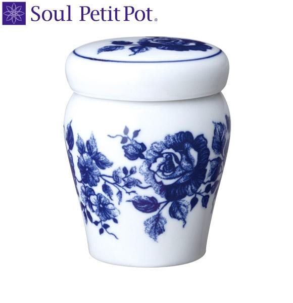 ミニ骨壷 ブルーオニオン Blue Onion 『ブルーローズ』 ヨーロッパから、心やすらぐ陶器の逸品です