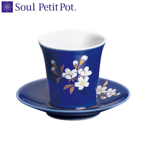 【Yahooニュースで深川製磁が紹介されました】瑠璃磁さくら 茶湯器 深川製磁【Soul PetitPot ソウル プチポット】【送料無料】世界が認めたフカガワブルーが、さくら花枝と共に 澄みきった美しさを醸し出します 手元供養にも[骨壺 仏具 供養]【メモリアルアートの大野屋】