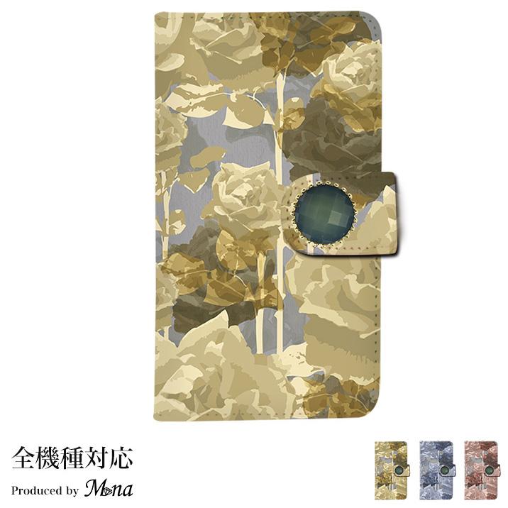 Qua phone 市場 KYV37 スマホケース 携帯ケース スマホケース手帳型 手帳型 全機種 手帳型ケース かわいい 全機種対応 けいたいケース ケース カバー 永遠の定番 水彩柄 スマホカバー おしゃれ
