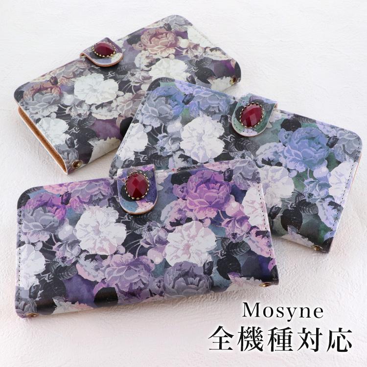 Qua phone KYV37 スマホケース 希少 携帯ケース スマホケース手帳型 手帳型 全機種 手帳型ケース かわいい ケース おしゃれ スマホカバー 全機種対応 花柄 人気の製品 カバー けいたいケース