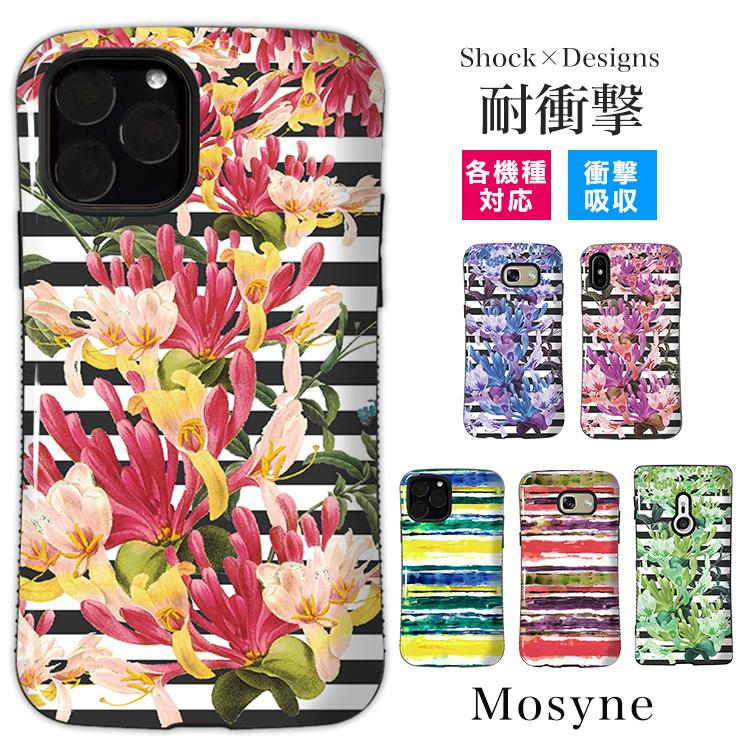 大人 激安卸販売新品 かわいい iPhoneX iPhone XR Galaxy Xperia Huawei携帯ケース 落下防止 耐衝撃 衝撃に強い デポー ミラー ポケット ICカード カード収納 背面 スマホケース iPhone12 pro max mini iPhone11 se カバー ケース II アイフォン12 7 S9+ Huawei se2 1 第2世代 S9 携 手帳型 5 10 iphone8 xperia おしゃれ