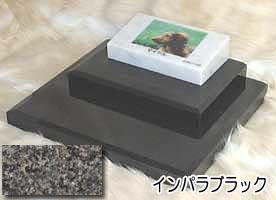 白大理石に写真を入れて国内製作します。 ペットのお墓(室内用)白大理石&インパラブラック フラット ダブルタイプオーダーメッセージ・オーダーレイアウト製作写真配置・贈る言葉までご自由に指定下さい。
