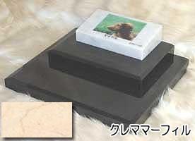 白大理石に写真を入れて国内製作します。 ペットのお墓(室内用)白大理石&クレママーフィル フラット ダブルタイプオーダーメッセージ・オーダーレイアウト製作写真配置・贈る言葉までご自由に指定下さい。
